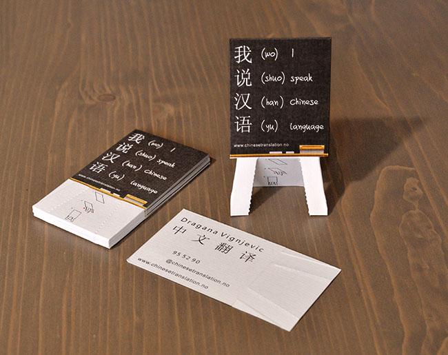 Easel business cards chinesetranslation card colourmoves